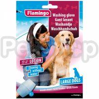 Flamingo Washing Glove Dog ФЛАМИНГО ВОШИНГ ГЛОВ -универсальная влажная рукавица-салфетка для собак