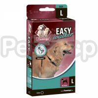 Karlie-Flamingo (Карли-Фламинго) EASY WALKER тренировочная шлейка для собак изи волкер, нейлон