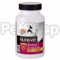 Nutri-Vet Pet Ease НУТРИ-ВЕТ АНТИ-СТРЕСС успокаивающее средство для собак, жевательные таблетки, 60 табл.