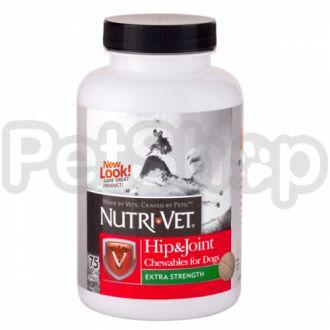 Nutri-Vet СВЯЗКИ И СУСТАВЫ ЭКСТРА (Hip&Joint Extra) глюкозамин хондроитин МСМ для собак