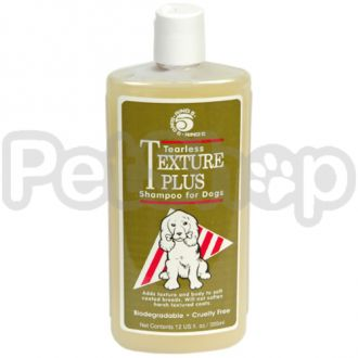 Ring5 Texture Plus РИНГ5 ТЕКСТУРА ПЛЮС 1:5 шампунь для собак и кошек, текстурирующий, концентрат