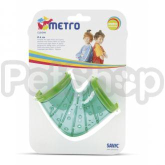 Savic КОЛЕНО (Elbow) аксессуар к клетке СПЕЛОС МЕТРО (Spelos-Metro), пластик