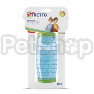Savic ТРУБА (Tube Spelos-Metro) аксессуар к клетке МЕТРО, пластик