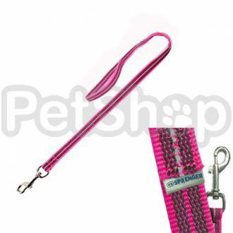 Sprenger прорезиненный поводок с ручкой для собак, нейлон