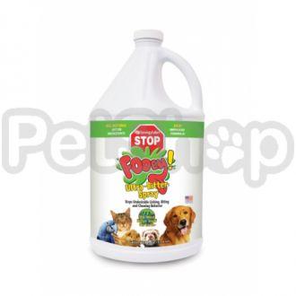 SynergyLabs ФУ..У (Fooey) антигрызин самое горькое средство собак, кошек и грызунов