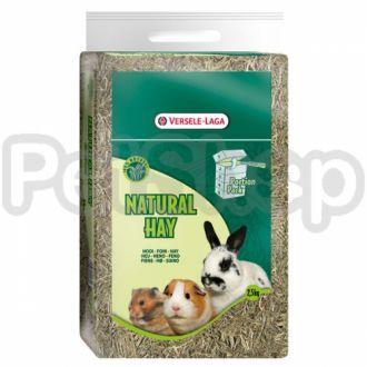 Versele-Laga Prestige СЕНО ПОРЦИОННОЕ (Hay) для грызунов