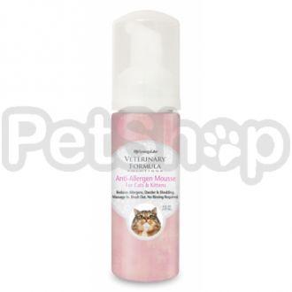 Veterinary Formula АНТИАЛЛЕРГЕННЫЙ МУСС КЭТ (Anti-Allergen Mousse) шампунь без воды для кошек