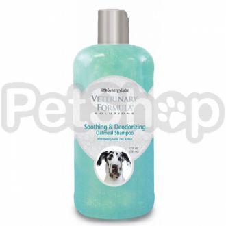 Veterinary Formula УСПОКАИВАЮЩИЙ И ДЕЗОДОРИРУЮЩИЙ (Soothing&Deodorizing Shampoo) шампунь для собак и кошек