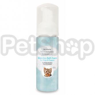 Veterinary Formula ШАМПУНЬ БЕЗ ВОДЫ ДОГ (Waterless Bath Foam) шампунь без воды для собак