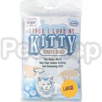 Vo-Toys Я ЛЮБЛЮ СВОЕГО КОТА сетка для купания кота