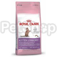 Royal Canin Kitten Sterilised ( роял канин для стерилизованных котят до 12 месяцев)