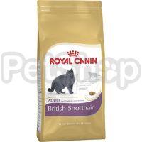 Royal Canin British Shorthair 34 ( повседневный корм для Британских короткошерстных кошек старше 12 месяцев)