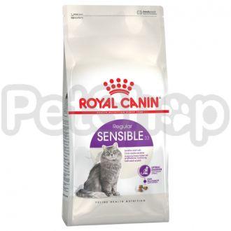 Royal Canin Sensible 33 ( роял канин для чувствительного пищеварения рекомендуется для кошек старше 1 года)