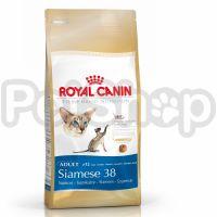 Royal Canin Siamese 38 ( повседневный корм для Сиамских кошек старше 12 месяцев)
