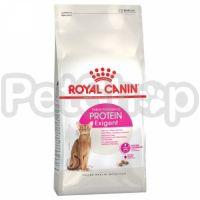 Royal Canin Exigent 42 Protein Preference ( роял канин для кошек, привередливых к составу )
