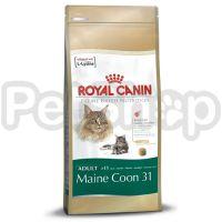 Royal Canin Mainecoon 31 ( повседневный корм для Мейн Кунов старше 15 месяцев)