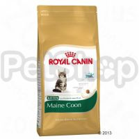 Royal Canin Maine Coon Kitten ( повседневный корм для мейн кун котят породы от 3 до 15 месяцев)