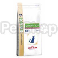 Royal Canin Urinary S/O Olfactory Attraction UOA 32 (роял канин уринари олфактори для лечения мочекаменной болезни )