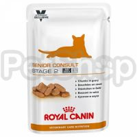 Royal Canin SENIOR CONSULT STAGE 2 ( роял канин сеньор стейдж 2 - для котов и кошек старше 7 лет, имеющих видимые признаки старения)