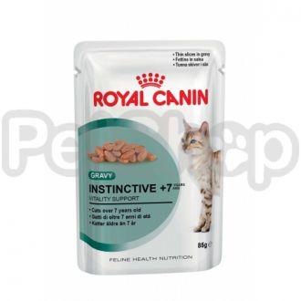 Royal Canin INSTINCTIVE+7 in gravy (роял канин инстинктив 7 Мелкие кусочки в соусе для кошек старше 7 лет )