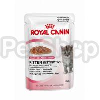 Royal Canin Kitten Instinctive in gravy (роял канин киттен корм для котят в в соусе)
