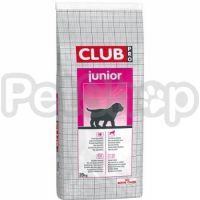 Royal Canin CLUB PRO JUNIOR (корм для щенков крупных и гигантских пород, а также для беременных сук крупных и очень крупных пород)