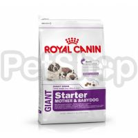 Royal Canin Giant Starter ( корм для щенков гигантских пород в период отъема до 2-месячного возраста)