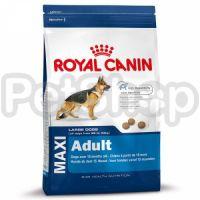 Royal Canin Maxi Adult (сухой корм для взрослых собак крупных размеров  (вес собаки от 26 до 44 кг) в возрасте от 15 месяцев до 5 лет)