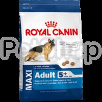 Royal Canin MAXI ADULT 5+ (сухой корм для взрослых собак крупных размеров  (вес собаки от 26 до 44 кг) в возрасте от 5 до 8 лет)