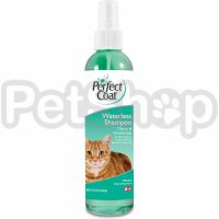 8in1 USA Waterless Cat Shampoo