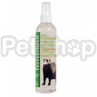 8in1 USA FerretSheen Waterless Shampoo ( Шампунь-спрей для хорьков дезодорирующий и кондиционирующий, не требующий смывания)