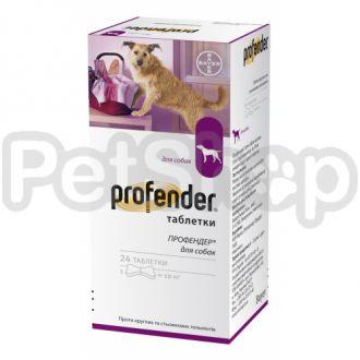 Bayer Flea Powder ( Bolfo Flea Powde для борьбы с эктопаразитами  (вши, блохи, власоеды и иксодовые клещи))