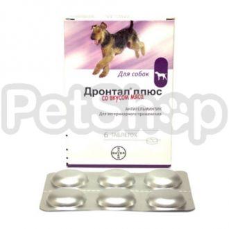 Bayer Дронтал Плюс ( для собак)