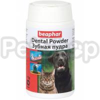 Beaphar Dental Powder ( Зубная пудра  для кошек и собак с 2-месячного возраста)