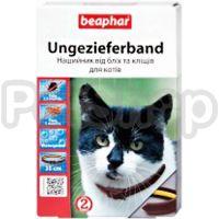 Beaphar UNGEZIEFERBAND ( Beaphar UNGEZIEFERBAND - ошейник от блох и клещей для кошек красный)