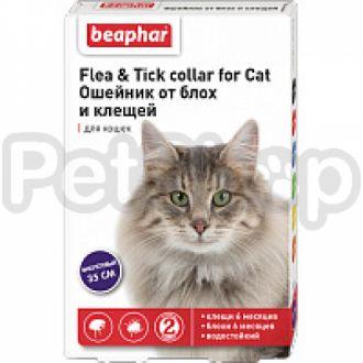 Beaphar Flea & Tick Collar ( Ошейник от блох и клещей для кошек с шестимесячного возраста)