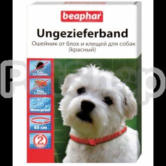 Beaphar UNGEZIEFERBAND (беафар Ошейник для собак против блох и клещей)