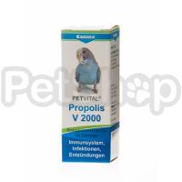 Canina Petvital V2000 Propolis ( Канина прополис V 2000 используется для укрепления иммунной системы)