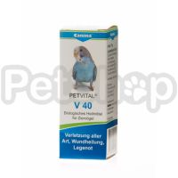 Canina Petvital V40 ( Показания: ранения, травмы, травмированые лапки, сниженная яйценоскость, состояния стресса)