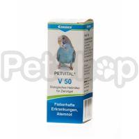 Canina Petvital V50 ( Показания: при воспалительных заболеваниях, воспалении легких, астме)