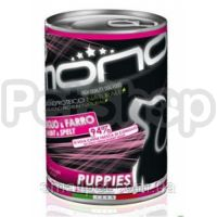 Fop Mono PUPPIES GUSTO CONIGLIO E FARRO ( Натуральный сбалансированный монобилковий корм для собак)