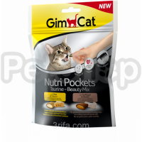GimCat Nutri Pockets Taurine - Beauty Mix ( Подушечки с сыром и пастой Таурин содержат таурин)