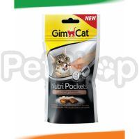 GimCat Nutri Pockets with Poultry and Biotin ( GimCat Nutri Pockets — хрустящие подушечки со вкусной начинкой)