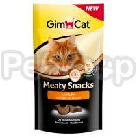 GimCat Meaty Snacks mit Huhn ( Вкусная закуска с курицей для кошек)