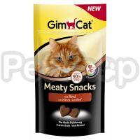 GimCat Meaty Snacks mit Rind ( Вкусная закуска с говядиной для кошек)