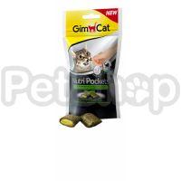 GimCat Nutri Pockets with Catnip and Multi-Vitamin ( GimCat Nutri Pockets — хрустящие подушечки со вкусной начинкой)