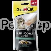 GimCat Nutri Pockets Dental ( Хрустящие подушечки с начинкой из курицы)