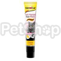 GimCat Anti-Hairball Duo Paste Cheese&Malt ( Паста джимпет – это здоровое лакомство для вашей кошки)