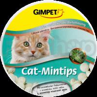 Gimpet Cat-Mintips ( ждимпет кэт минтипс - Витаминизированное Лакомство с Кошечьей Мятой)