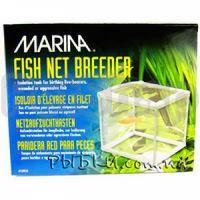 Hagen Marina Fish Net Breeder - отсадник для рыбок, 10934